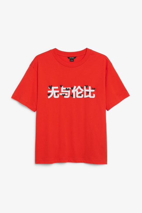Chinese statement tee